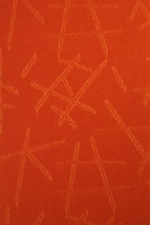 Каир оранжевый